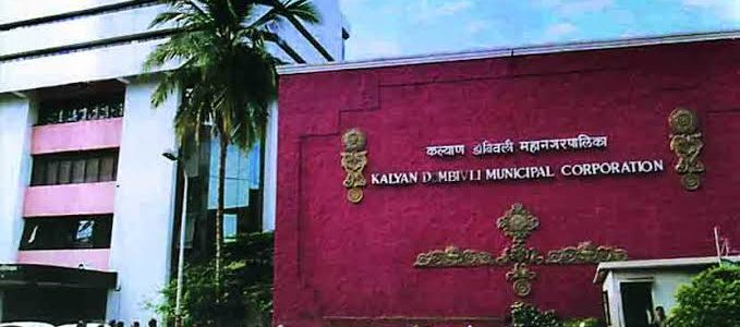 KDMC Approves ₹2,123 Crore Budget For Kalyan And Dombivli