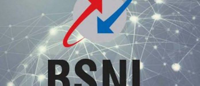 Telecom Operators Busy Revising New Plans Competing Jio, BSNL Rolls Out ₹599 Plan