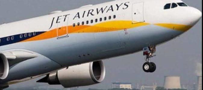 Jet Airways Likely To See Bid From TPG Capital, Etihad, NIIF
