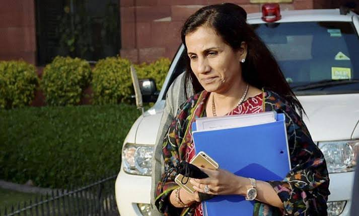 Money Laundering Case: Chanda Kochhar Appears Before Enforcement Directorate Today