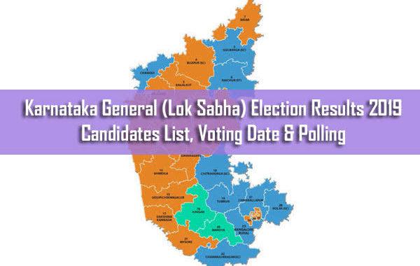 Karnataka Elections 2019: Congress- JD(S) Coalition Falls To Defeat In The Lok Sabha Elections