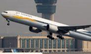 Lenders To Jet Airways Set 2- Week Deadline For Reviving