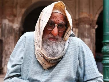 Amitabh Bachhan's First Look From Gulabo Sitabo Revealed Today