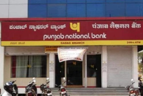PNB Tanks Over 9% Following Detection Of Alleged Fraud Worth ₹3,800 Crore