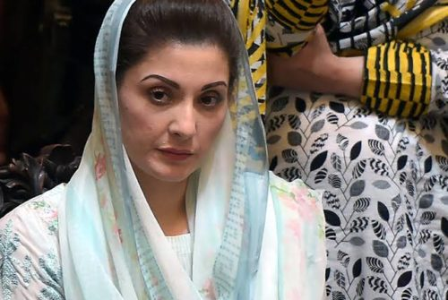 Former Pak PM Nawaz Sharif's Daughter Demands PM Imran Khan's Resignation