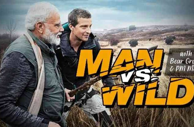 PM Modi To Appear On Discovery's Man vs Wild With Bear Grylls