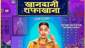 'Khandaani Shafakhana' Makes It To ₹2.85 Crore In Its First Weekend