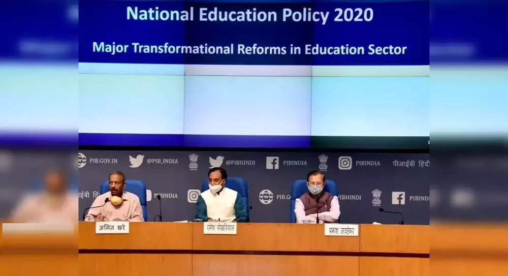 National-Education-Policy-2020