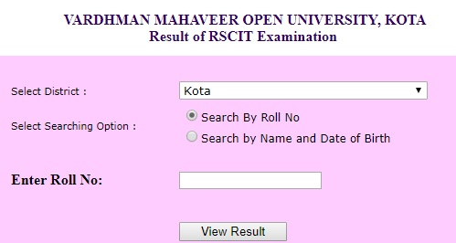 rscit result by roll number