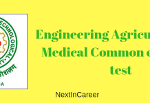 EAMCET - Engineering Agriculture and Medical Common entrance test