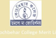 Coochbehar College Merit List