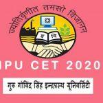 IPU CET 2020