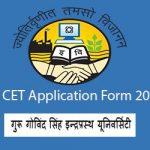 IPU CET Application Form 2020