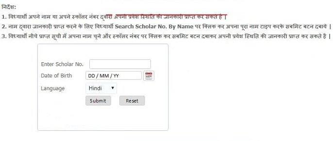RSCIT Admit Card 2019