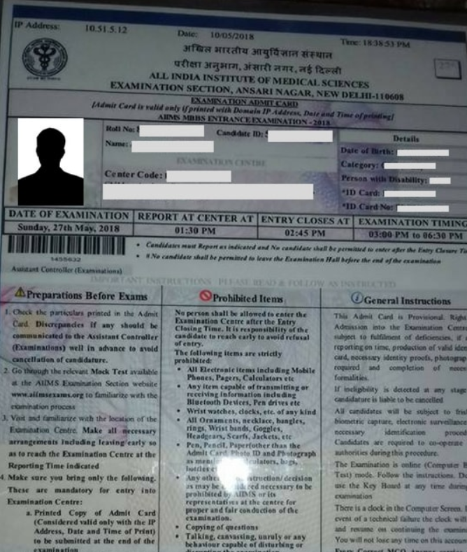 AIIMS MBBS Admit Card 2019