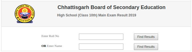 CG Board Class 10th Result 2019