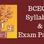 BCECE Syllabus & Exam Pattern