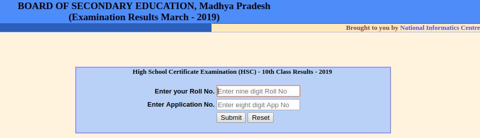 MP Board Class 10th Result 2019