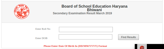 Haryana Board Class 10 Result 2019