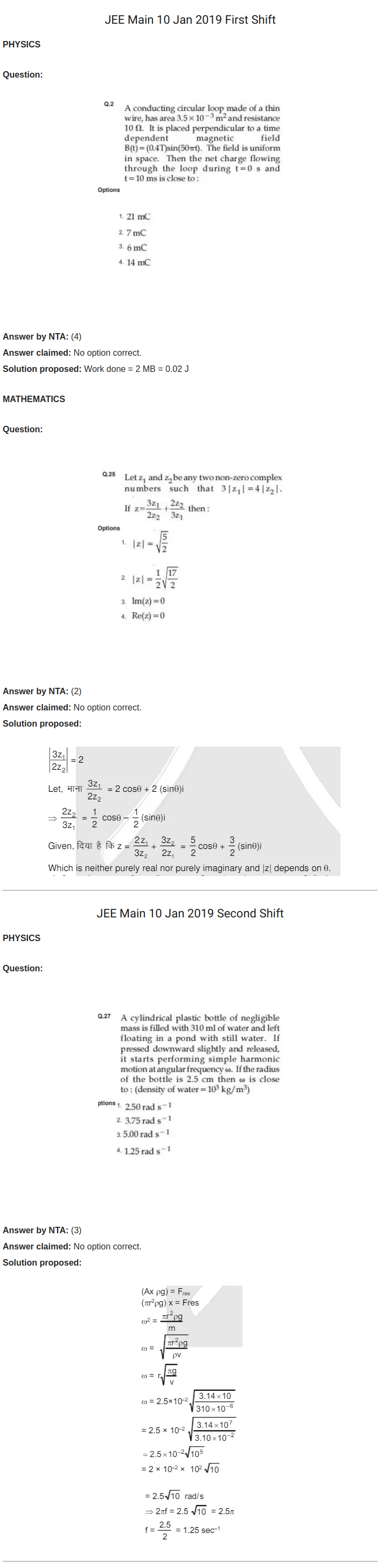 JEE Main 2019 Wrong Questions in 10th Jan 2019