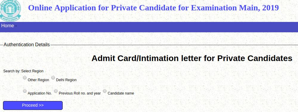 CBSE Improvement Exam Admit Card 2019