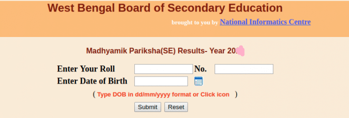 West Bengal 10th Class Result Login Section