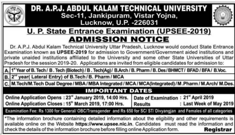 upsee 2019 application form released