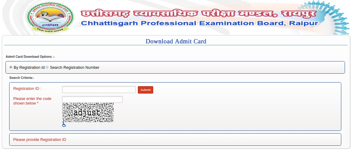 CGPET Admit Card 2019 Download