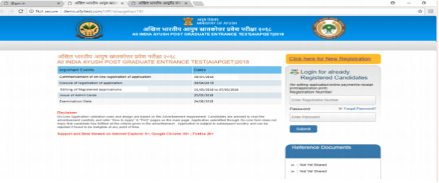 AIAPGET 2019 Application Form