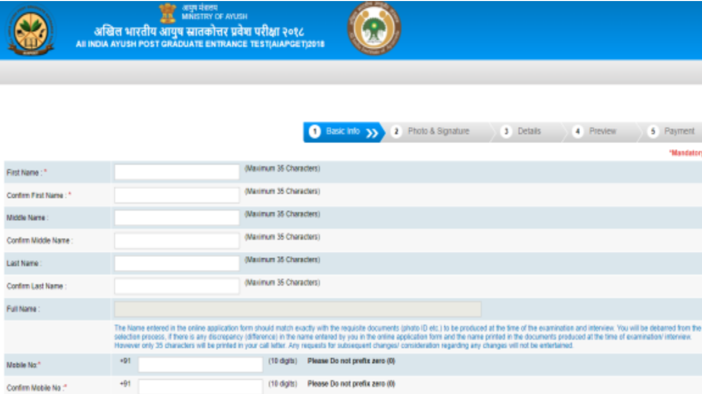 AIAPGET Application Form 2019