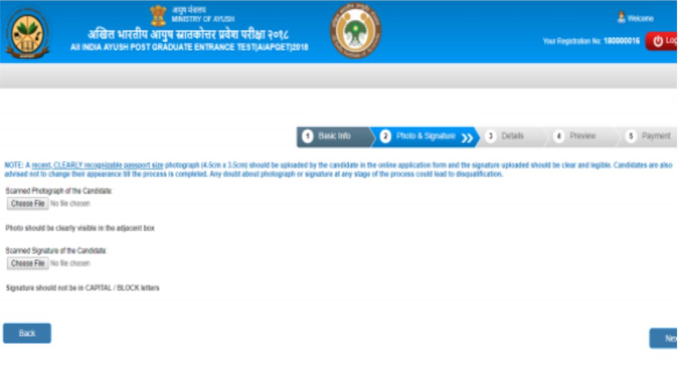 AIAPGET Online Registration