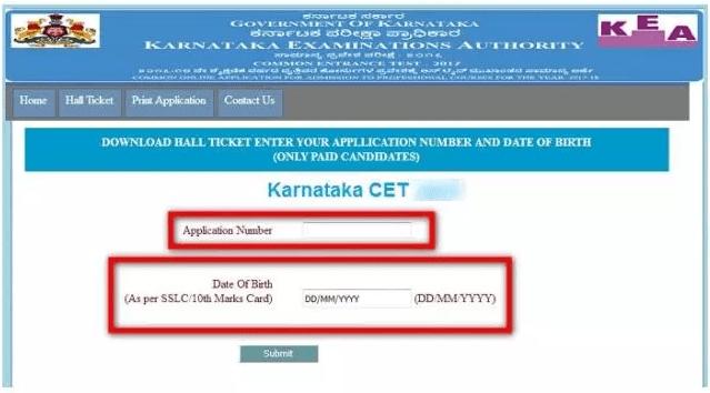 kcet admit card log in