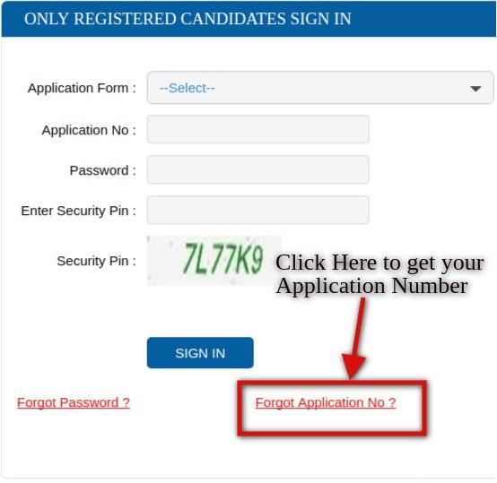 upsee 2019 admit card log in