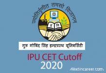 IPU CET Cutoff 2020