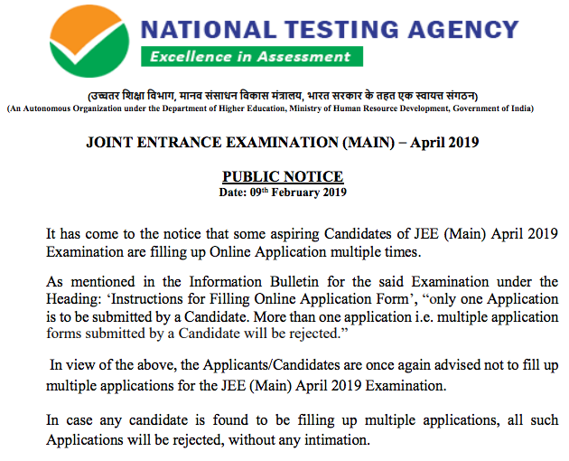 JEE Main 2019 Duplicate Application Form Notice