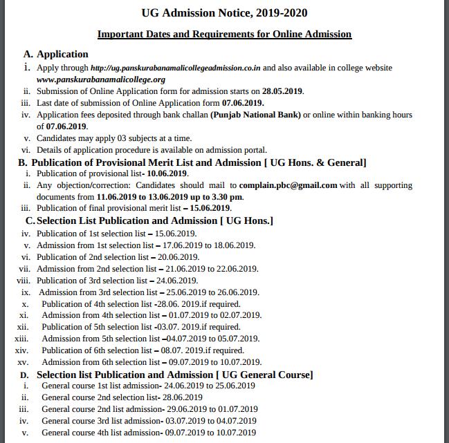 UG Admission Scheudle 2019