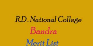 R D National College