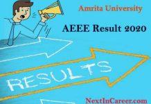 AEEE Result 2020