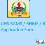 NTRUHS BAMS Application Form