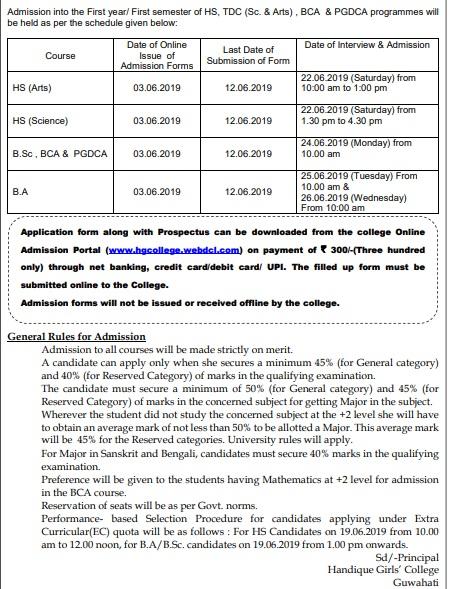 Handique College admission date