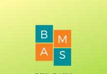 BHU BAMS Application Form 2019