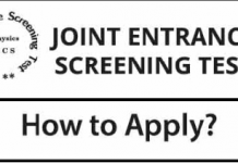 JEST Application Form 2020