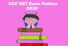 UGC NET Exam Pattern 2020