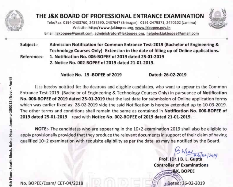 JKCET Notification 2019