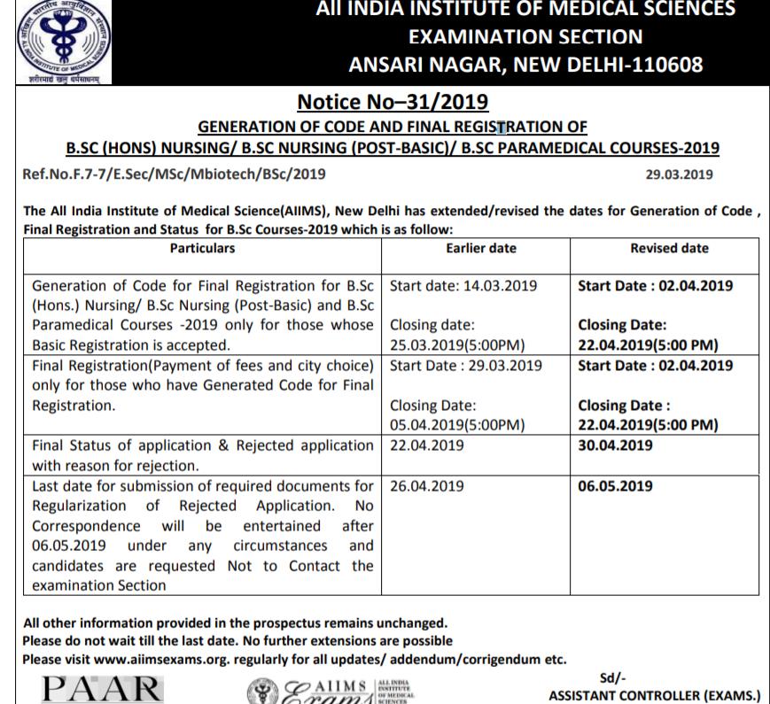 AIIMS Nursing 2019 B Sc - Registration Process closed  Check details