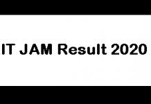 IIT JAM Result 2020