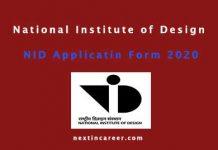 NID Application Form 2020