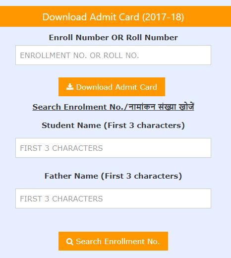Sant Gahira Guru University Admit Card