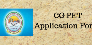 CG PET Application Form