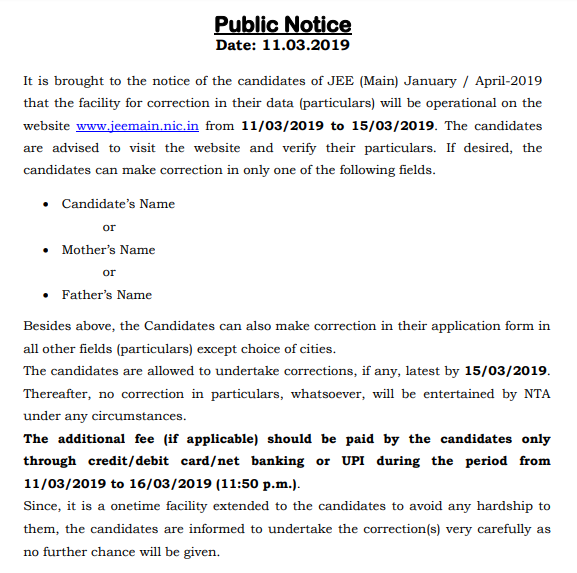 JEE Main 2019 Application Form Correction Notification